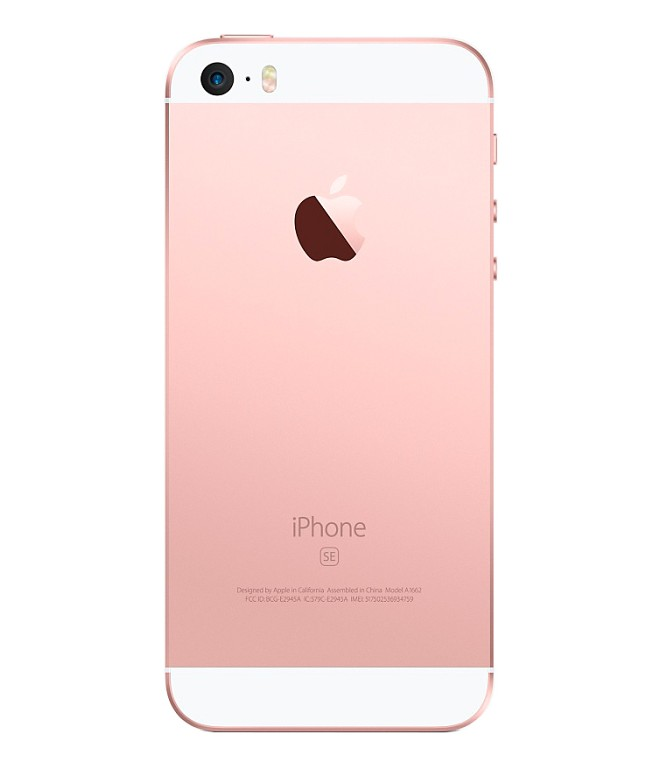iphone se 32gb rose gold mp852. Black Bedroom Furniture Sets. Home Design Ideas